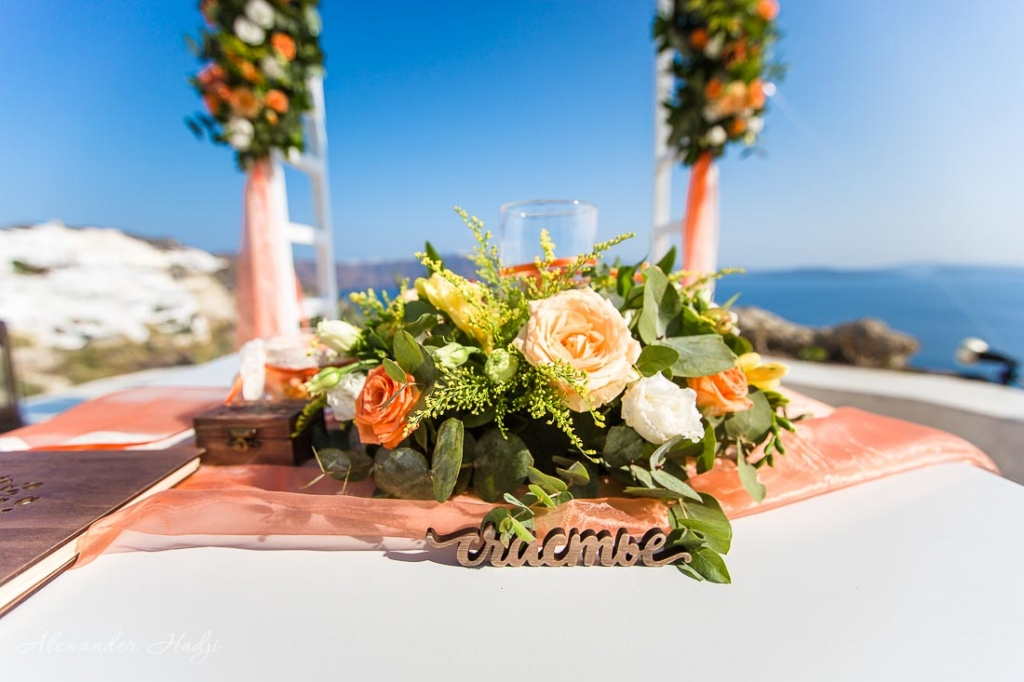 Santorini wedding decorations photo